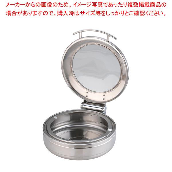 ロイヤル丸チェーフィング フードパン無 ガラスカバー式 小 J305 【厨房館】