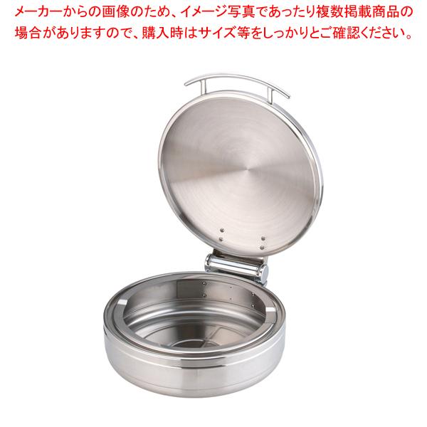 ロイヤル丸チェーフィング フードパン無 STカバー式 小 J305G 【厨房館】