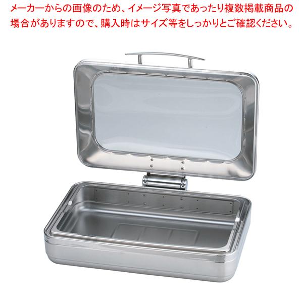 ロイヤル角チェーフィング フードパン無 ガラスカバー式1/1 J304 【厨房館】