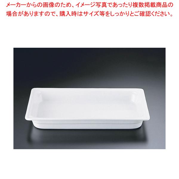 TKG ガストロノームディッシュ 1/1 65mm【厨房館】【チェーフィングディッシュ バイキング 皿 陶器 サラダバー フードバー 】