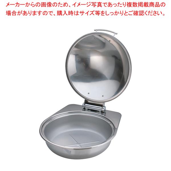 KINGO IH丸チェーフィング FP無 STカバー式 大 A6711G 【厨房館】
