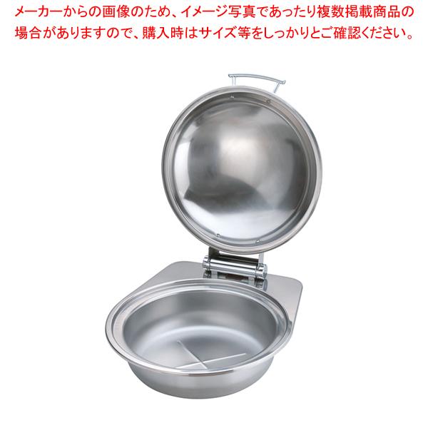 KINGO IH丸チェーフィング FP無 STカバー式 小 D105G 【厨房館】