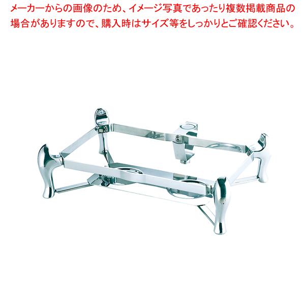 KINGOチェーフィング用スタンド デラックスタイプ C60 【厨房館】
