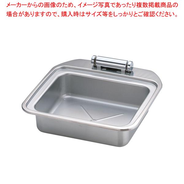 KINGO IH角チェーフィング FP無 カバー無 1/2 D106FN 【厨房館】