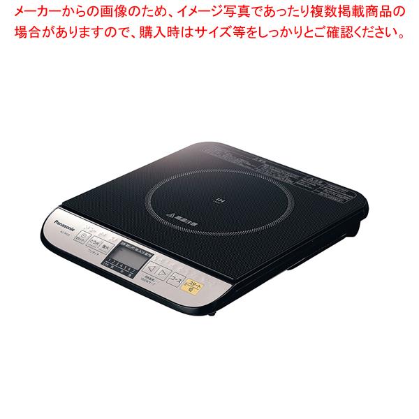パナソニック 卓上IH調理器 KZ-PH33-K【 IH 調理器 卓上 調理器 】 【厨房館】