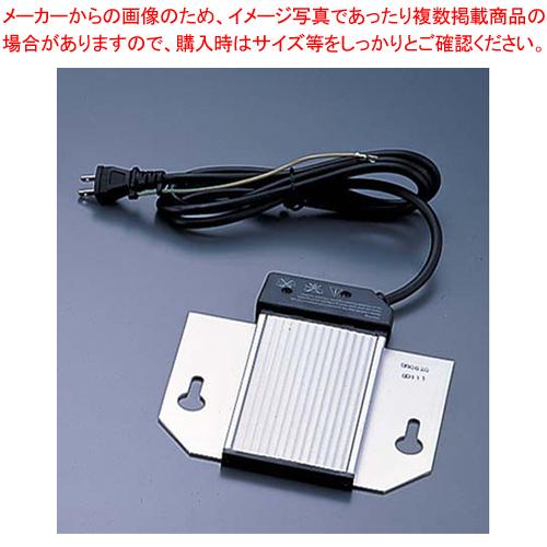KINGO 電気式保温ユニット DB-180 【厨房館】