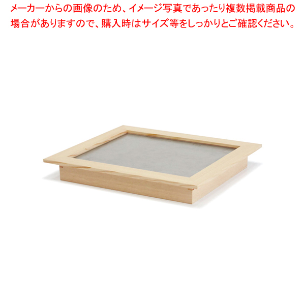 クーリングプレート 涼 1/2 CT101J 【厨房館】