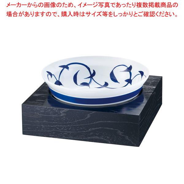 和鉢e-チェーフィング PS-15708 黒塗スタンド+粉引唐草鉢 【厨房館】