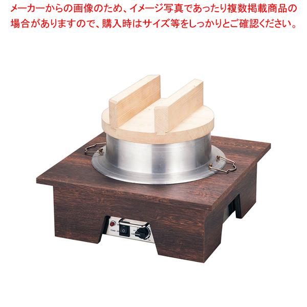 羽釜ウォーマー FHW30A(3升用) 【厨房館】