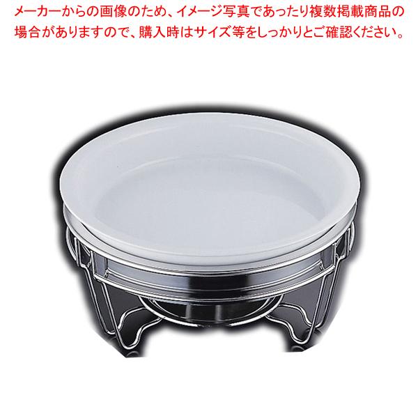 ヴァンセンヌ 丸チェーフイングTKG仕様 陶器仕切無中皿 目皿付 【厨房館】