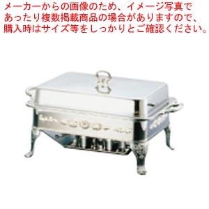 UK18-8ユニット角湯煎 バラ A・B・C・Gセット30インチ 【厨房館】