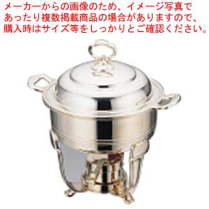 UK18-8バロンスープチェーフィング 10インチ 深型 (2l)【 スープウォーマー チェーフィング 】 【厨房館】