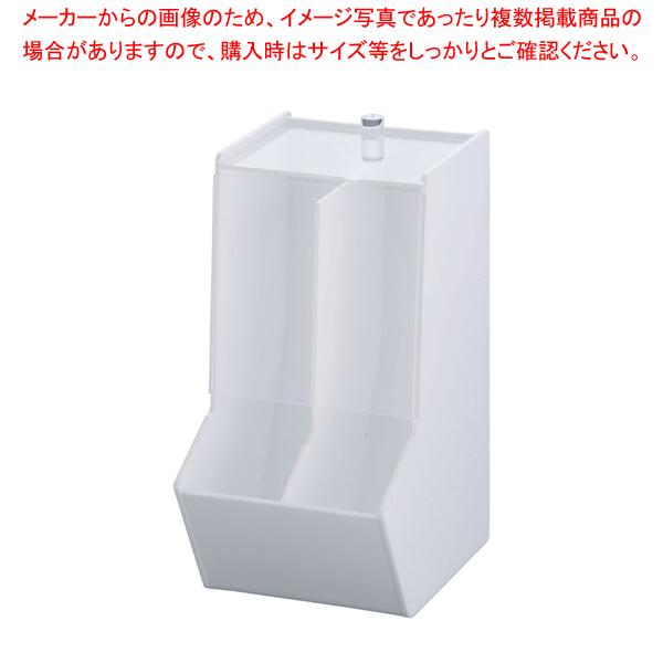 アクリル製 コンジメントディスペンサー ダブル【 調味料入れ 容器 】 【厨房館】