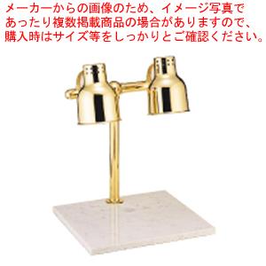 SWランプウォーマー大理石ベース 2灯式 【厨房館】