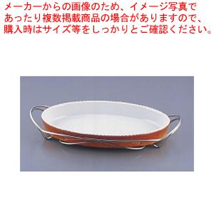 SAシャトレ 小判グラタンセット 12-PC200-40 茶【 チェーフィングディッシュ バイキング 皿 陶器 サラダバー フードバー 】 【厨房館】
