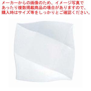 ステラート 35cm折り紙プレート 50180-5151【厨房館】【NARUMI【ナルミ】 洋食器 】
