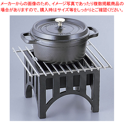カル・ミル クックサーブ システム 1360-12【 オードブルグッズ 料理 盛り付け スタンド 】 【厨房館】