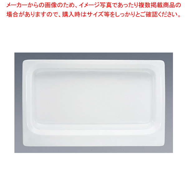 シナリオ GNディッシュ 1/1 20mm 9375800【厨房館】【チェーフィングディッシュ バイキング 皿 陶器 サラダバー フードバー 】
