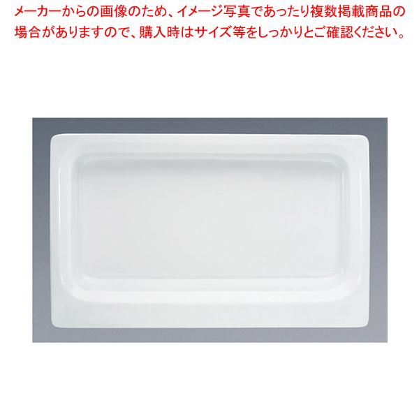 シナリオ GNディッシュ 1/1 65mm 9375802【厨房館】【チェーフィングディッシュ バイキング 皿 陶器 サラダバー フードバー 】