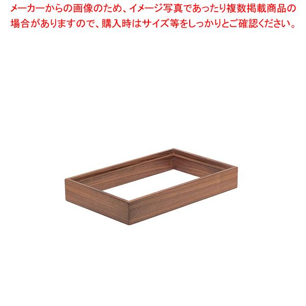 シナリオ プレゼンター(木枠) ブラウン 9377910 【厨房館】