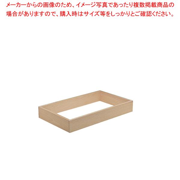 シナリオ スタッキングエレメント 9377940 【厨房館】