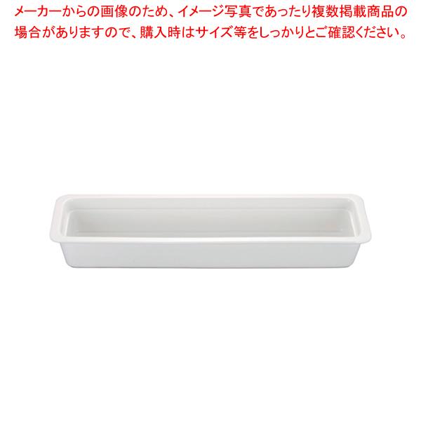 ロイヤル陶器製 角ガストロノームパン PB625-24 2/4 ホワイト【 スタンドセット サラダバー フードバー 】 【厨房館】