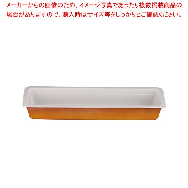 ロイヤル陶器製 角ガストロノームパン PC625-24 2/4 カラー【 スタンドセット サラダバー フードバー 】 【厨房館】