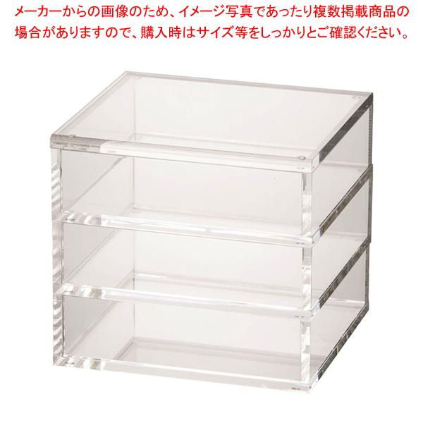 アクリル お重 L OJ-L 【厨房館】