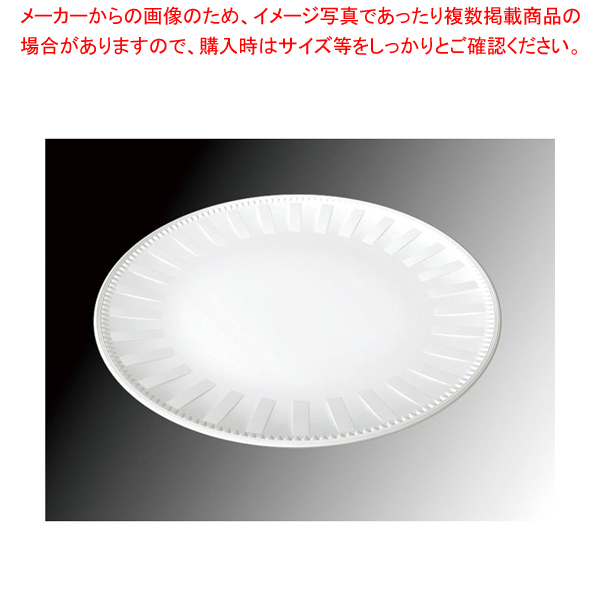 KINGO ジュエル模様 丸プレート 大 【厨房館】