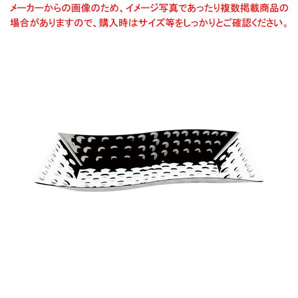 KINGO 槌目S型スクエアープレート 小 【厨房館】