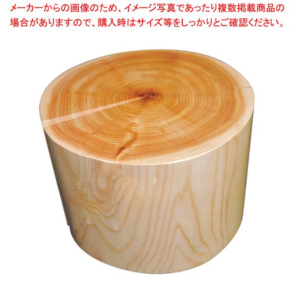 檜丸太ディスプレイ φ230×H150 【厨房館】