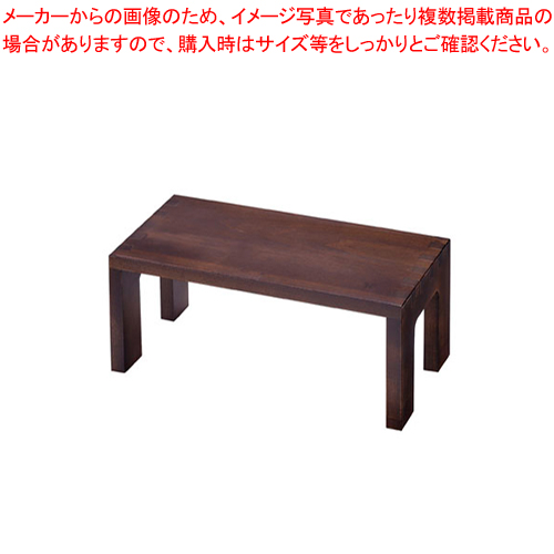 木製デコール(長角型) OR-301 大 【厨房館】