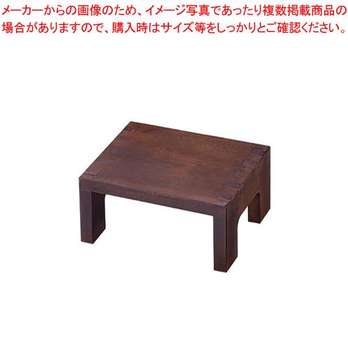 木製デコール(長角型) OR-303 大 【厨房館】