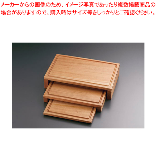 木製 ライザープレートセット CH-801 【厨房館】