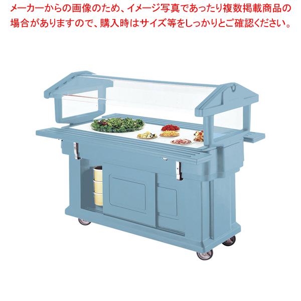 キャンブロ ニューウルトラバー 5UBR スレートブルー【 サラダバー フードバー 】 【厨房館】