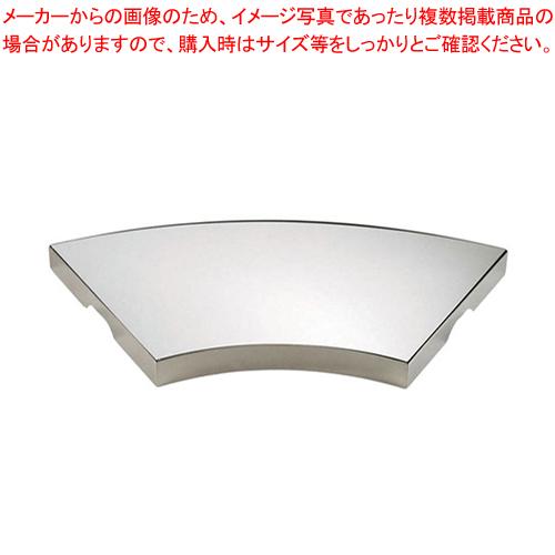 UK18-8ロイヤル末広型ミラープレート (アクリル)【厨房館】【ミラープレート ステンレス 】