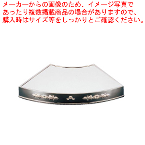 UK18-8末広型ミラープレート 菊模様 (ブラックアクリル)【厨房館】【ミラープレート ステンレス 】