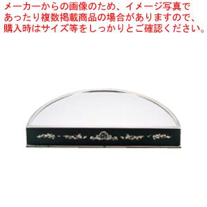 UK18-8半丸型ミラープレート 菊模様 24インチ(ブラックアクリル)【厨房館】【ミラープレート ステンレス 】