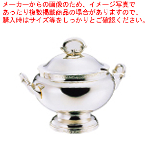 SW18-8モンテリー丸スープチューリン 小【 スープウォーマー チェーフィング 】 【厨房館】