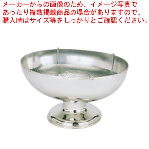 UK18-8小判スーパーパンチボール L 【厨房館】【食器 パンチボール パンチボウル 】