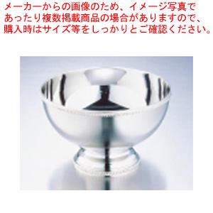 SW18-8菊渕ミニパンチボール 【厨房館】【食器 パンチボール パンチボウル 】