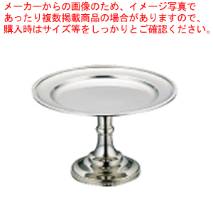 UK 18-8菊渕コンポート 14インチ 【厨房館】