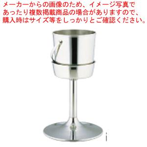 SW 18-8B型酒捨器セット【 酒捨器 ステンレス 】 【厨房館】