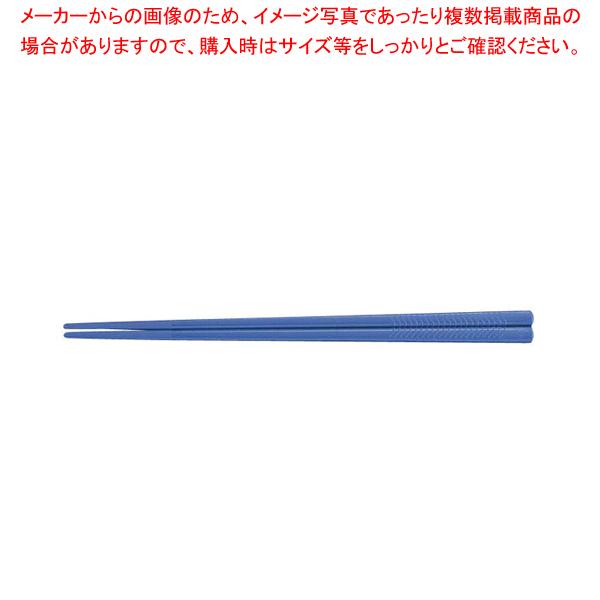 PETすべり止め付彫刻入箸(100膳入) PT-215 ブルー【 箸 給食 飲食店向け 】 【厨房館】