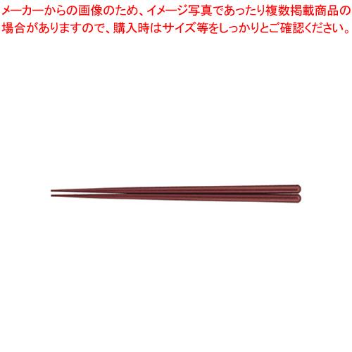 耐熱箸(50膳入) 23cm エンジ【ECJ】【菜箸 盛り箸 】
