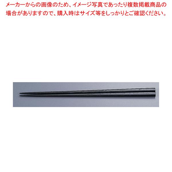 木箸 京華木 チャンプ 細箸(50膳入) 23.5cm(黒)【ECJ】【厨房用品 調理器具 料理道具 小物 作業 】