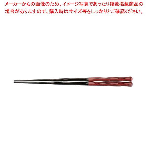 PBT六角一刀彫箸(10膳入)根来 24cm 90030863【 利便性抜群 】 【厨房館】