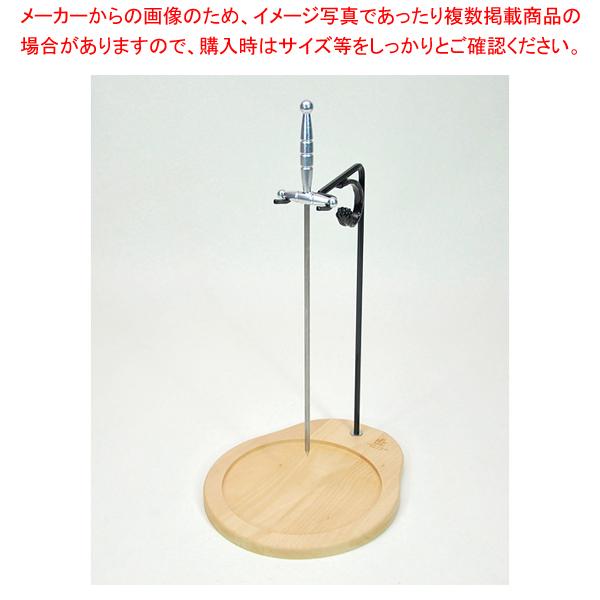 シシカバブ 木台ベース 【厨房館】