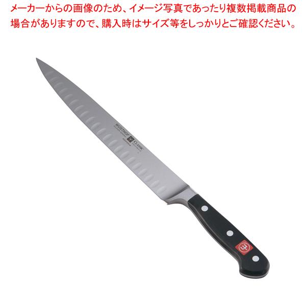 クラッシック カービングナイフ 4524-23 全長:357mm【 カービングナイフ 】 【厨房館】