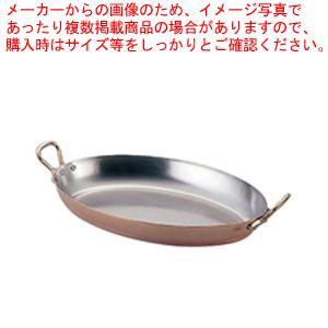 モービルカパーイノックス両手オーバルパン 6524.30 30cm 【厨房館】